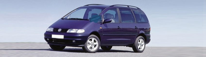 Ремонт Volkswagen Sharan (7M8) в Ростове-на-Дону