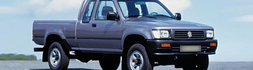 Ремонт Volkswagen Taro (7A) в Ростове-на-Дону