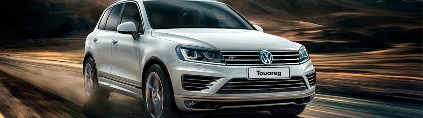 Ремонт Volkswagen Touareg (7P6) в Ростове-на-Дону